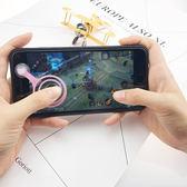✭慢思行✭【P53】 手機搖桿兩件套組 遊戲搖桿 吸盤搖桿 類比搖桿 遊戲神器 免藍芽 遊戲神手