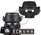 【EC數位】JJC Olympus LH-66 遮光罩 LH66 相容原廠 適用12-40mm (M1240) 可反扣