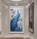 現代簡約過道走廊掛畫歐式玄關客廳餐廳壁畫書房北歐裝飾畫藍孔雀QM 依凡卡時尚