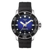 貴賓李先生專屬賣場 SEASTAR陶瓷錶圈300米潛水錶