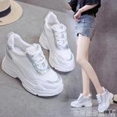 特賣休閒鞋低幫鞋厚底鬆糕跟網面休閒小白鞋系帶女鞋2020夏季新款運動單鞋潮