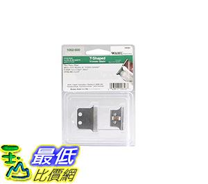 [106美國直購] 刀片 Wahl Professional Adjustable T Shaped Trimmer Blade #1062-600 Designed for Specific Wahl