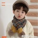 兒童圍巾男童秋冬寶寶韓版保暖加厚針織嬰兒圍脖冬季女童護頸脖套 蘇菲小店