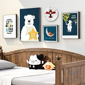 北歐兒童房裝飾畫創意臥室床頭墻面掛畫裝飾卡通壁畫【極簡生活】