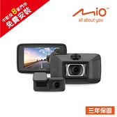 MIO 890+S60 GPS雙鏡頭行車記錄器+32G 前後鏡頭 前後2K 安全預警六合一 1440p