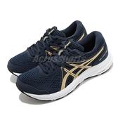 Asics 慢跑鞋 Gel-Contend 7 寬楦 女鞋 深藍 金 基本款 運動鞋【ACS】 1012A910401