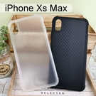 四角強化碳纖維紋空壓軟殼 iPhone Xs Max (6.5吋)