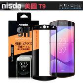 NISDA for 美圖T9/Meitu T9 完美滿版玻璃保護貼-黑