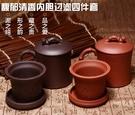 宜興原礦養生泡茶紫砂杯 純全手工茶杯 內膽過濾水杯 茶具