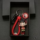 哪吒鑰匙扣 掛件 魔童 降世可愛 卡通 包包  掛件 男 女 汽車 鑰匙扣 創意