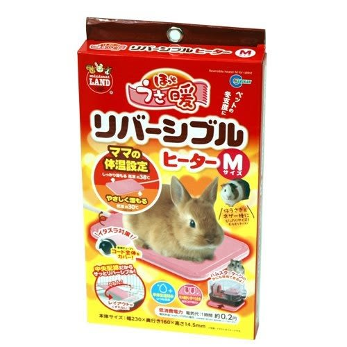 *WANG*《日本MARUKAN》兔用電暖墊(M號) RH-100 / 兔子保溫墊冬日必備【現貨】