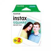 【2盒裝】FUJIFILM  Instax 拍立得底片 SQUARE 方形底片 SQ10 空白底片共20張 適用SQ10 SQ6 SQ20