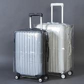 PVC透明防水行李套 22吋 耐磨 防塵 保護 旅行 打包 整理 登機 拖運 海關【T022】慢思行