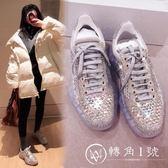 運動鞋 增高鞋新款水晶厚底增高超火水鉆運動女網紅鞋女