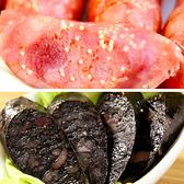 阿里棒棒.腸腸久久禮盒A (原味飛魚卵x1+墨魚香腸x1)﹍愛食網
