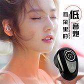 無線藍芽耳機入耳塞掛式無線運動跑步隱形迷你oppo華為vivo通用型 免運直出 年貨八折優惠