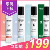 韓國W-DRESSROOM 衣物香水噴霧(150ml) 多款可選【小三美日】防彈少年團愛用BTS 原價$249