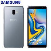 SAMSUNG GALAXY J6+手機J610G-藍灰【愛買】