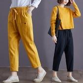 大碼女褲胖mm潮鬆緊腰哈倫褲子系帶直筒褲寬鬆顯瘦棉麻休閒九分褲 快速出貨