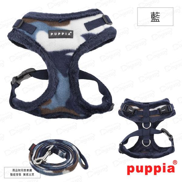 國際名品《Puppia》曠野迷彩胸背心A款 S/M號 胸背+拉繩組合價 約克夏/吉娃娃/貴賓/馬爾濟斯