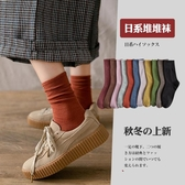 堆堆襪子女中筒襪春 純棉日繫加厚 潮薄款韓國純色中長筒 歐韓流行館