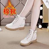 內增高馬丁靴女2021秋季新款百搭英倫風厚底單靴拉鏈短靴顯瘦女鞋