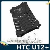 HTC U12+ Plus 蝙蝠俠金屬框 黑暗騎士 螺絲款 防摔高散熱 飛鏢支架 保護套 手機套 手機殼