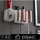 牙刷置物架 免打孔漱口杯刷牙杯掛墻式衛生間壁掛式收納盒牙缸套裝
