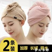 幹髮帽 日本干發帽女可愛吸水干發巾擦頭髮毛巾包頭巾神器洗頭速干帽浴帽 夢幻衣都