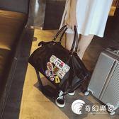 健身包-防水牛津紡手提旅行袋登機包出差包徽章男士健身包女士瑜伽包大包-奇幻樂園