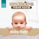 babysafe嬰兒防摔床邊護欄兒童床上圍欄大床1.8米通用寶寶床欄桿 igo摩可美家