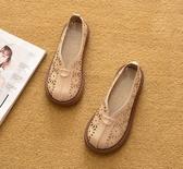 MG 新款夏季平跟單鞋豆豆鞋平底洞洞鞋鏤空懶人鞋厚底樂福鞋女潮