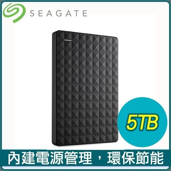 【南紡購物中心】Seagate 希捷 Expansion 新黑鑽 5TB 2.5吋 外接硬碟(STEA5000402)