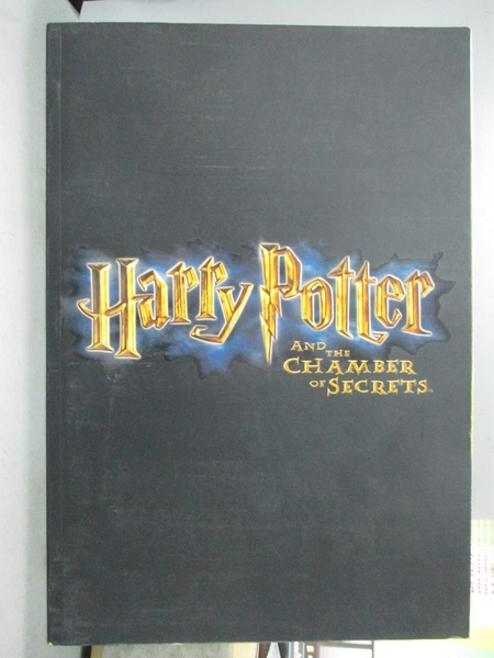 【書寶二手書T5/翻譯小說_FG6】Harry Potter and chamber of secrets_J.K.R.