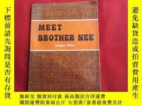 二手書博民逛書店MEET罕見BROTHER NEEY179070 MEET BROTHER NEE MEET BROTHER
