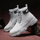 秋季新款馬丁靴男中幫復古英倫風工裝靴韓版潮流休閒百搭高筒板鞋