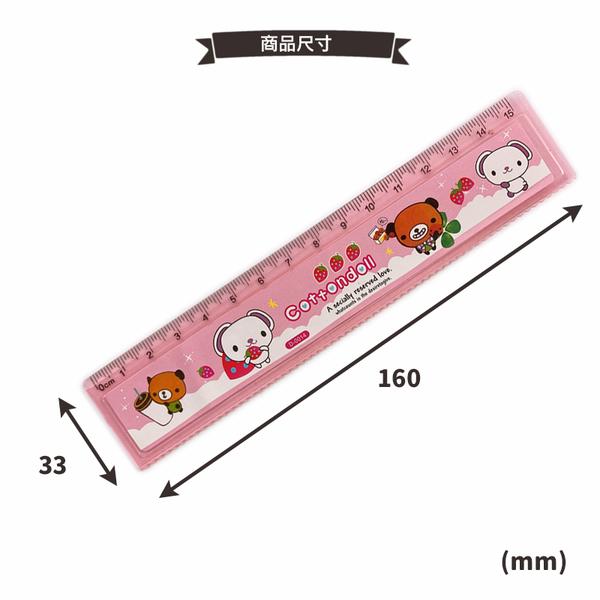東奇 15cm直尺 D-0014 可愛動物尺 /一支入(促6) DongQi 卡通尺 塑膠尺 事務尺 學生尺 文具獎品 萬