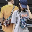 情侶胸包女斜跨迷你小號單肩包男2021新款韓版時尚百搭運動小背包 3C優購