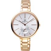 Olympia Star奧林比亞 超薄小秒針手錶-銀x玫瑰金/37mm 28031MR