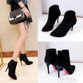 女鞋春秋季新款韓版時尚絨面短靴女超高跟尖頭細跟馬丁靴裸靴 果果輕時尚