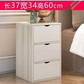 床頭櫃簡約迷你25-30-35CM臥室超窄床邊現代簡易帶鎖小櫃子組裝  ZX
