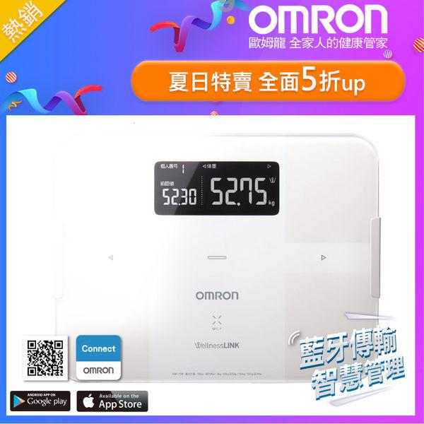 歐姆龍 HBF-254C白藍芽智慧體重體脂計(另售HBF-701)