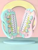 兒童電子琴玩具早教益智嬰兒音樂 cf