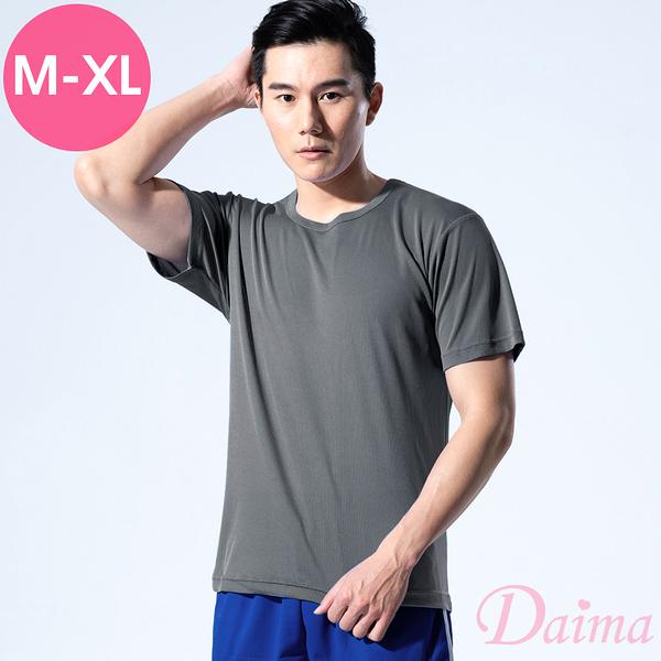 MIT夏日時光(M-XL)洞洞衣透氣彈性舒適涼感男士上衣_灰【黛瑪Daima】