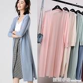 2021夏季新款防曬衣女中長款外搭披肩冰絲針織空調衫薄款開衫外套 蘇菲小店