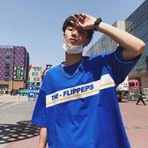 夏季新款chic韓版印花短袖T恤個性拼接體恤男士寬鬆五分中袖上衣