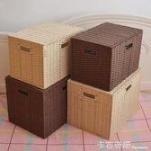 草編大號收納箱整理儲物箱衣櫥收納箱玩具整理收納箱衣物收納筐箱 聖誕節全館免運