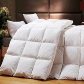 羽絨被 寢具-素面蓬鬆溫暖柔軟白鵝絨雙人棉被2色72aa22【時尚巴黎】