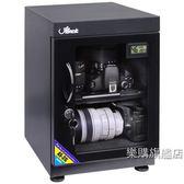 30升電子防潮箱干燥箱新品全自動除濕單眼相機鏡頭防潮櫃wy