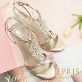 現貨 小禮服晚宴涼鞋推薦 公主 細高跟涼鞋21-255 EPRIS艾佩絲-高貴金